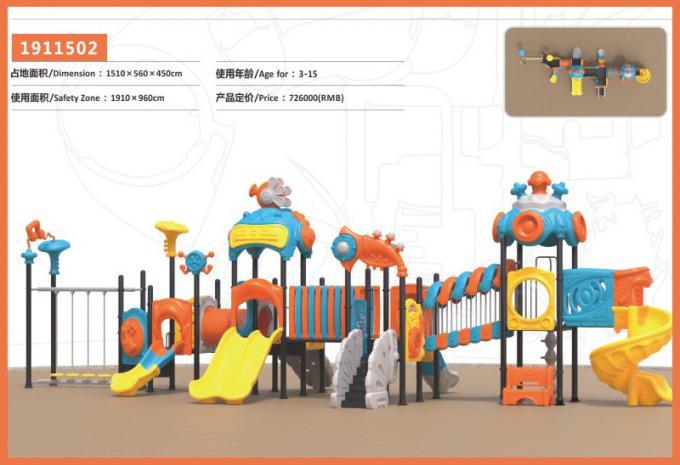 万向魔音系列大型组合滑梯儿童游乐场设备-1911502