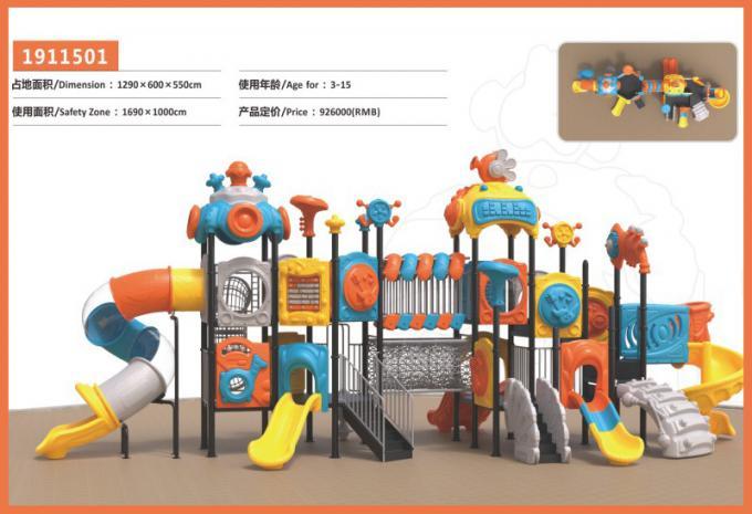 万向魔音系列大型组合滑梯儿童游乐场设备-1911501