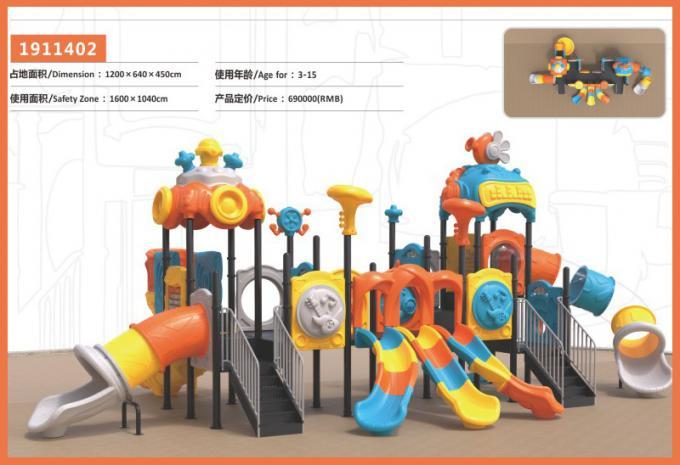 万向魔音系列大型组合滑梯儿童游乐场设备-1911402