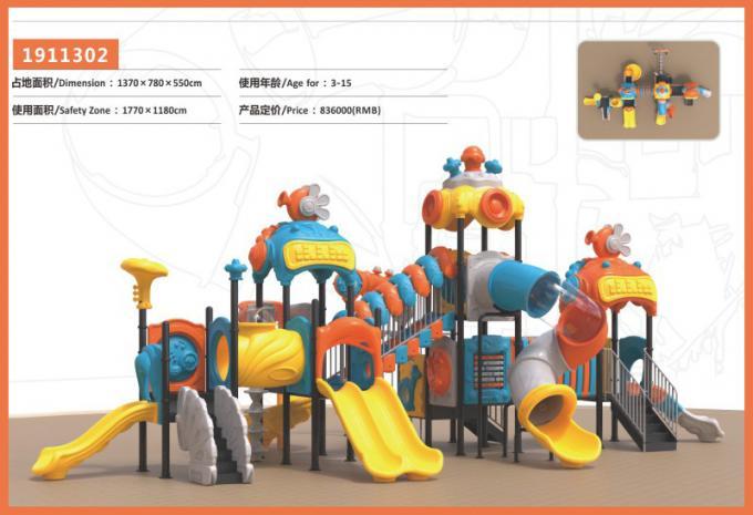 万向魔音系列大型组合滑梯儿童游乐场设备-1911302