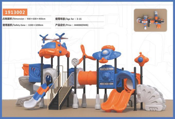 机海云天系列大型组合滑梯儿童游乐场设备-1913002