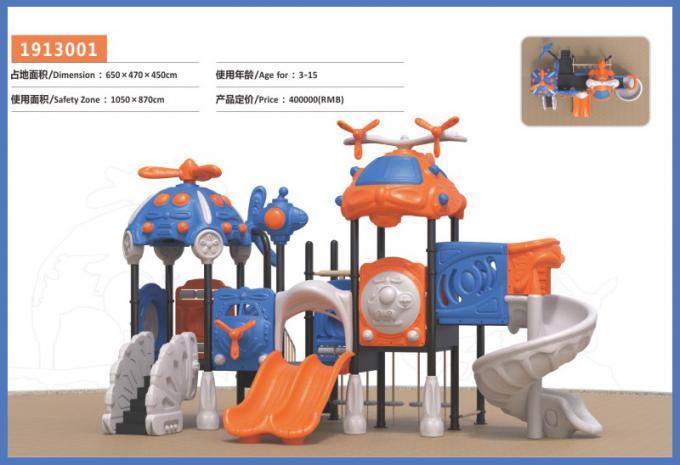 机海云天系列大型组合滑梯儿童游乐场设备-1913001