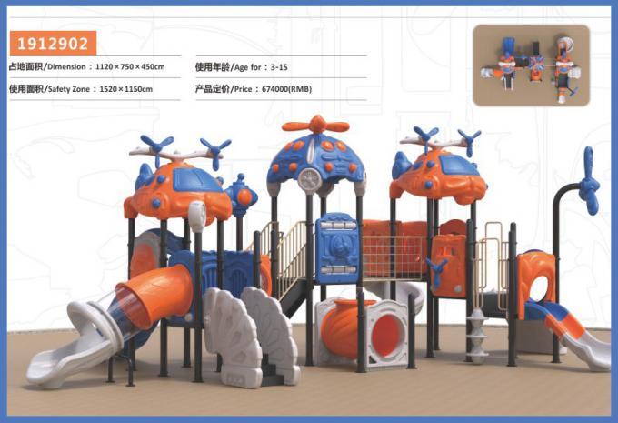 机海云天系列大型组合滑梯儿童游乐场设备-1912902