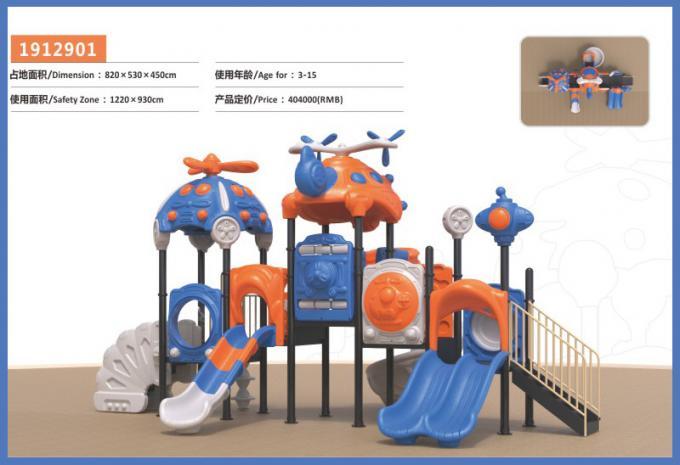 机海云天系列大型组合滑梯儿童游乐场设备-1912901
