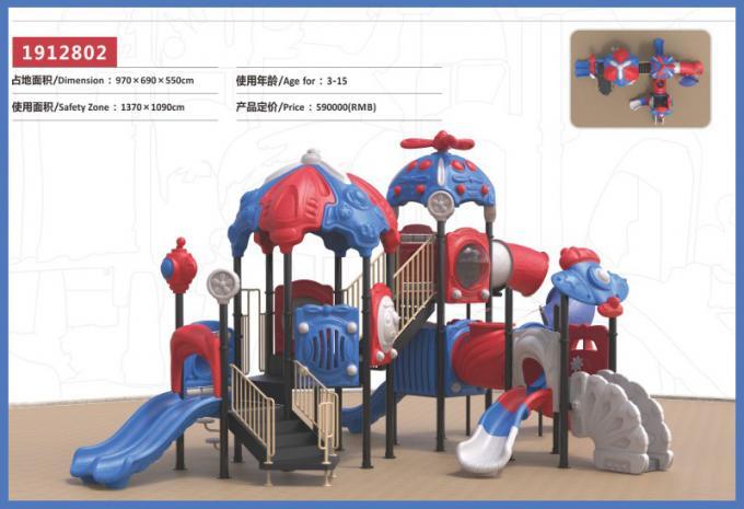 机海云天系列大型组合滑梯儿童游乐场设备-1912802