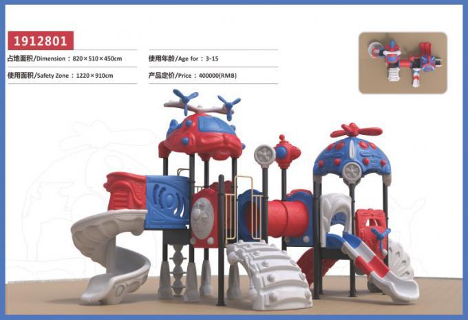 机海云天系列大型组合滑梯儿童游乐场设备-1912801