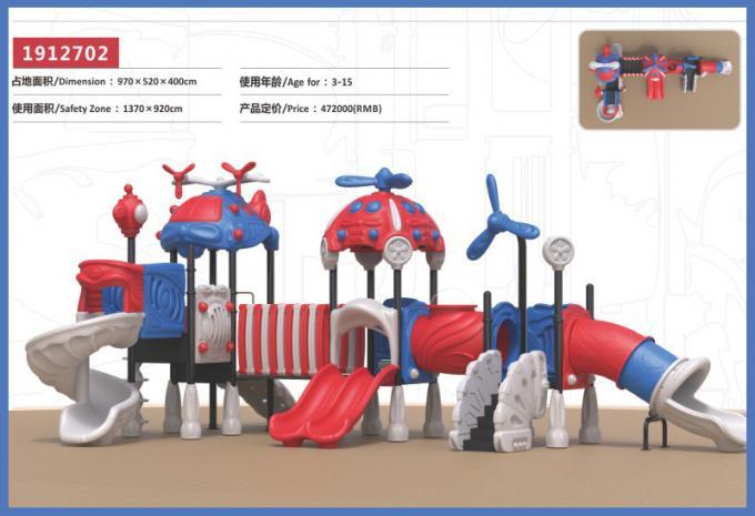 机海云天系列大型组合滑梯儿童游乐场设备-1912702