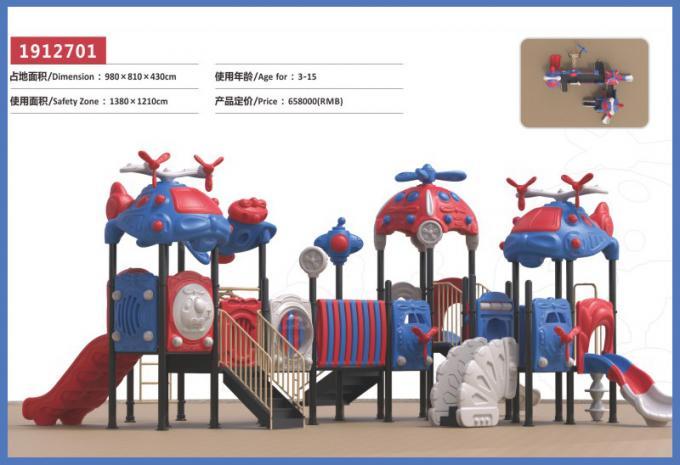 机海云天系列大型组合滑梯儿童游乐场设备-1912701