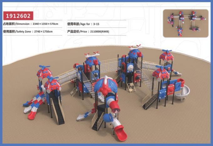 机海云天系列大型组合滑梯儿童游乐场设备-1912602