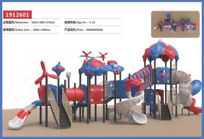 机海云天系列大型组合滑梯儿童游乐场设备-1912601