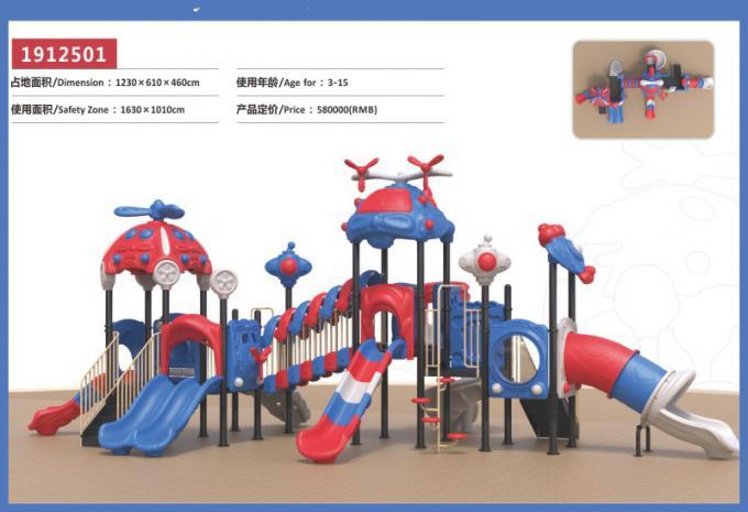 机海云天系列大型组合滑梯儿童游乐场设备-1912501