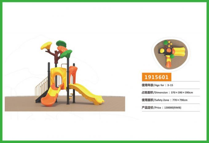丛林滑梯系列大型组合滑梯儿童游乐场设备-1915601