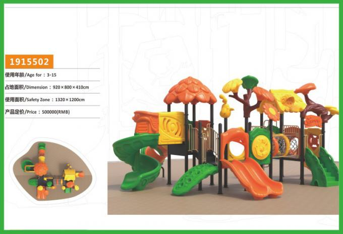 丛林滑梯系列大型组合滑梯儿童游乐场设备-1915502