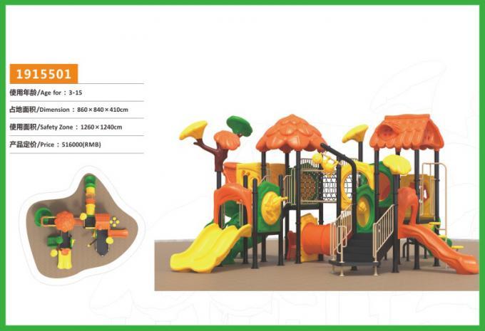 丛林滑梯系列大型组合滑梯儿童游乐场设备-1915501