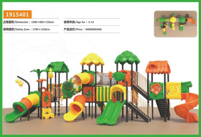 丛林滑梯系列大型组合滑梯儿童游乐场设备-1915401