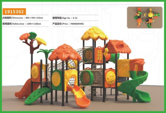 丛林滑梯系列大型组合滑梯儿童游乐场设备-1915302