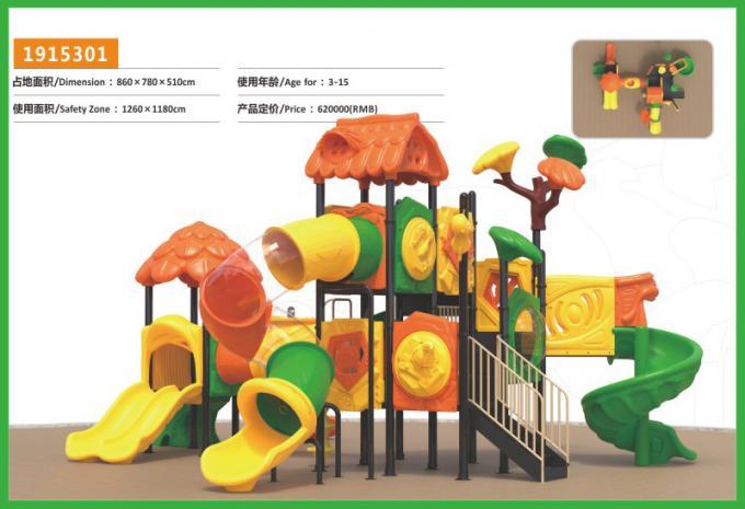 丛林滑梯系列大型组合滑梯儿童游乐场设备-1915301