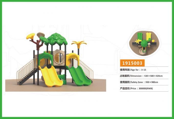 丛林滑梯系列大型组合滑梯儿童游乐场设备-1915003