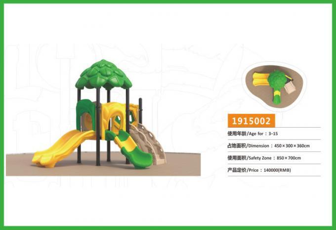 丛林滑梯系列大型组合滑梯儿童游乐场设备-1915002