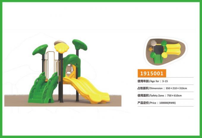 丛林滑梯系列大型组合滑梯儿童游乐场设备-1915001
