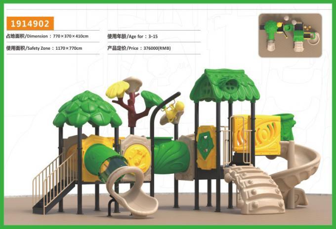 丛林滑梯系列大型组合滑梯儿童游乐场设备-1914902