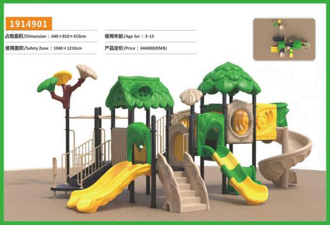 丛林滑梯系列大型组合滑梯儿童游乐场设备-1914901