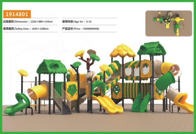 丛林滑梯系列大型组合滑梯儿童游乐场设备-1914801