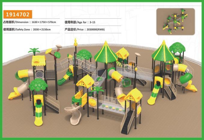 丛林滑梯系列大型组合滑梯儿童游乐场设备-1914702