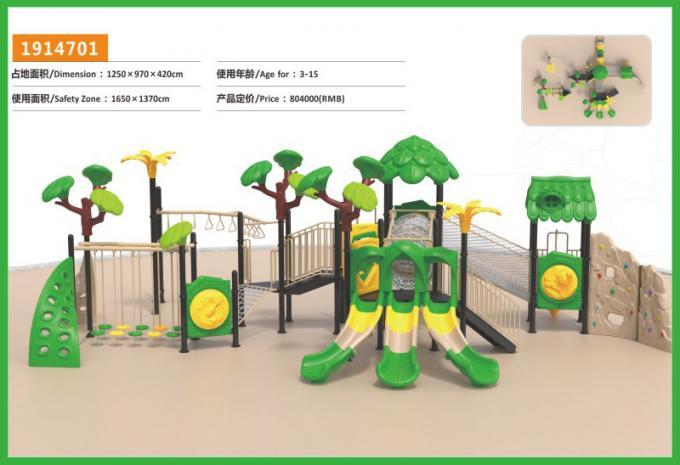 丛林滑梯系列大型组合滑梯儿童游乐场设备-1914701