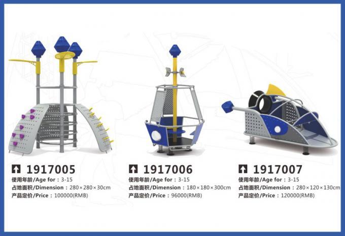 星球大战系列大型童游乐场设备-1917005-007