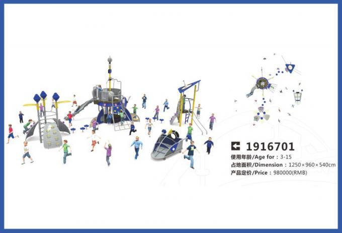 星球大战系列大型童游乐场设备-1916701