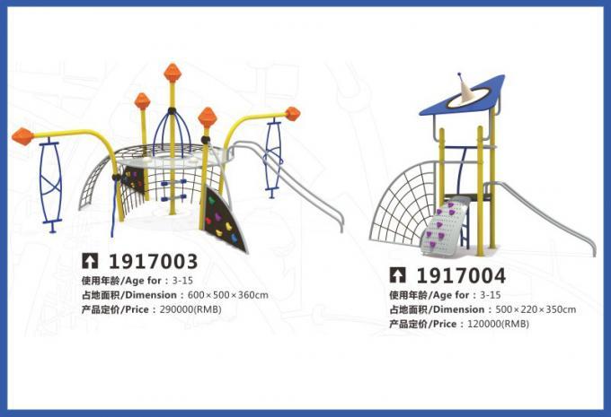 星球大战系列大型童游乐场设备-1917003-004