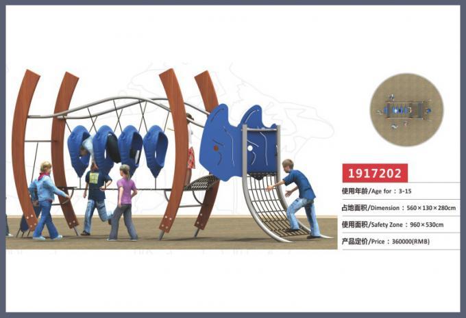 侏罗纪系列大型儿童游乐场设备-1917202