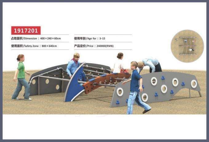 侏罗纪系列大型儿童游乐场设备-1917201
