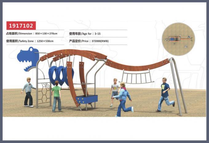 侏罗纪系列大型儿童游乐场设备-1917102