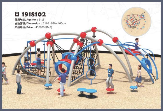 户外攀爬系列大型儿童游乐场设备-1918102