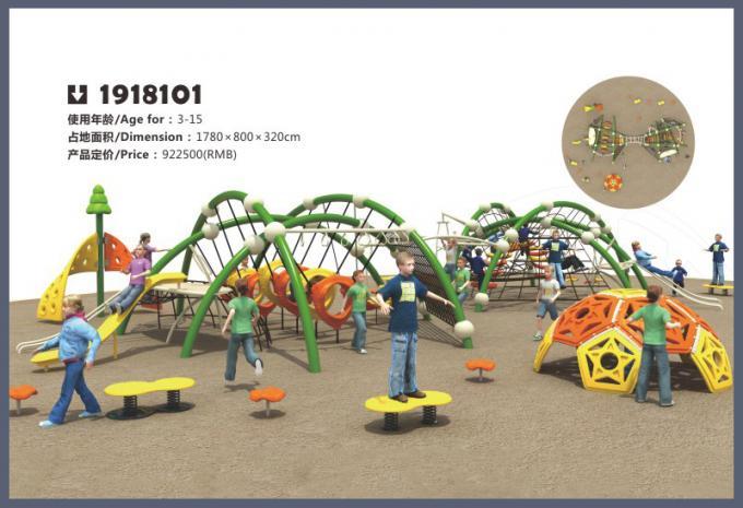 户外攀爬系列大型儿童游乐场设备-1918101