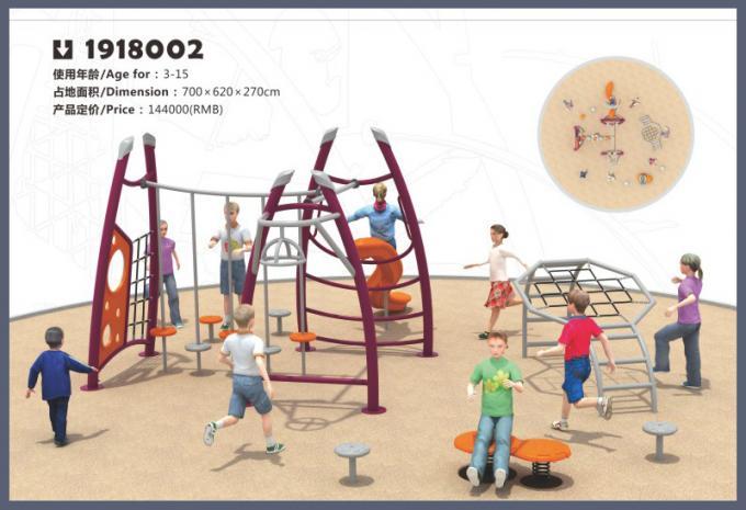 户外攀爬系列大型儿童游乐场设备-1918002