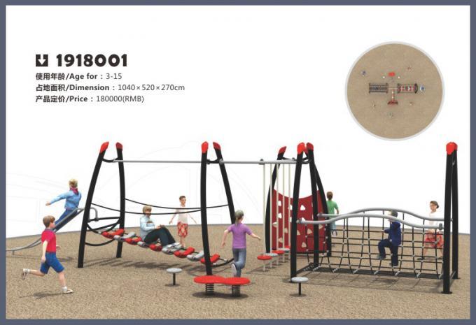 户外攀爬系列大型儿童游乐场设备-1918001