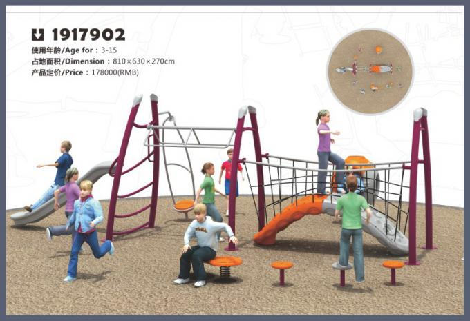 户外攀爬系列大型儿童游乐场设备-1917902