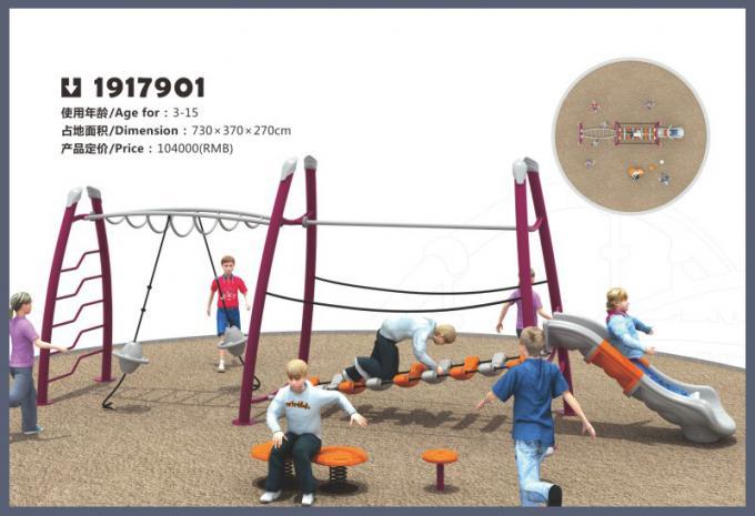 户外攀爬系列大型儿童游乐场设备-1917901