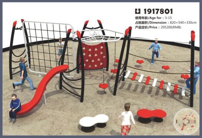 户外攀爬系列大型儿童游乐场设备-1917801