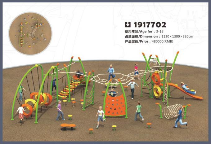 户外攀爬系列大型儿童游乐场设备-1917702