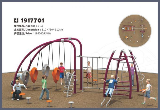 户外攀爬系列大型儿童游乐场设备-1917701