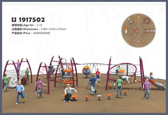 户外攀爬系列大型儿童游乐场设备-1917502