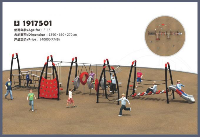 户外攀爬系列大型儿童游乐场设备-1917501
