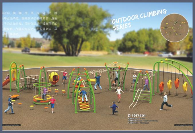 户外攀爬系列大型儿童游乐场设备-1917401