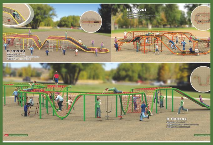 平衡绳网系列大型儿童游乐设施设备-1919101-202