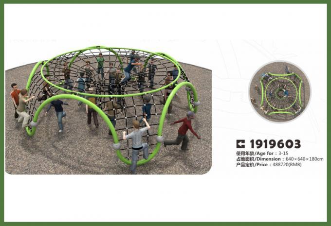 平衡绳网系列大型儿童游乐设施设备-1919603