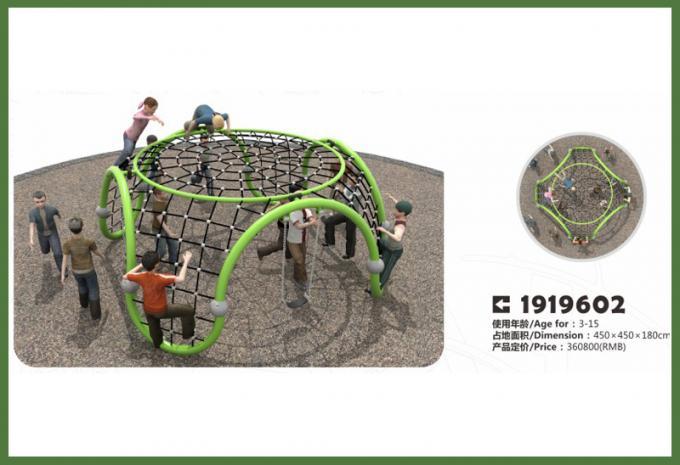 平衡绳网系列大型儿童游乐设施设备-1919602